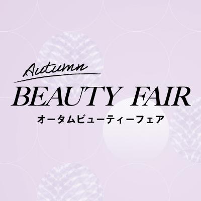 0916-29beautyfair-s