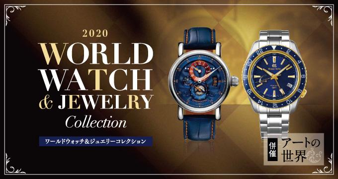 1009-11worldwatchi&-l