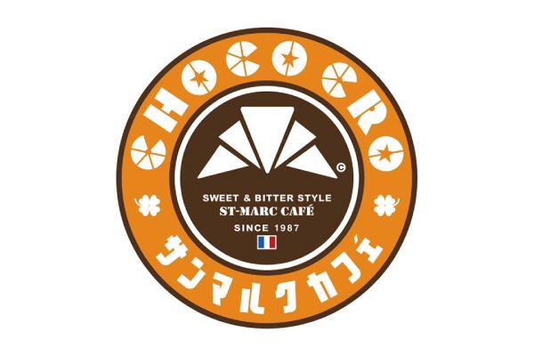 st-marc-cafe-2