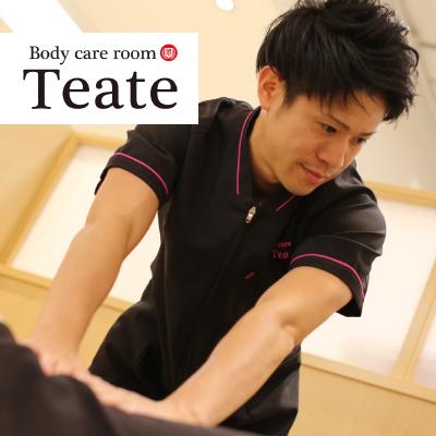 teate-dietprogram_s