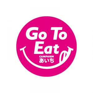 Go To Eatあいち