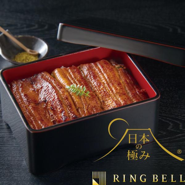 ringbell-nihonnnokiwami_3