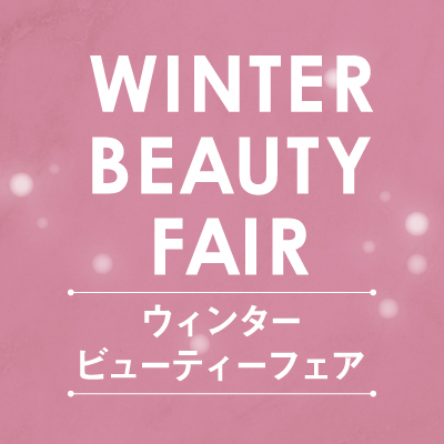 winter_beauty_fair_s