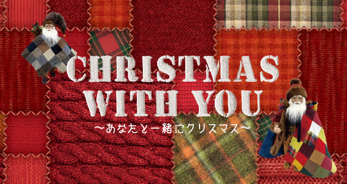CHRISTMAS_WITH_YOU_xl