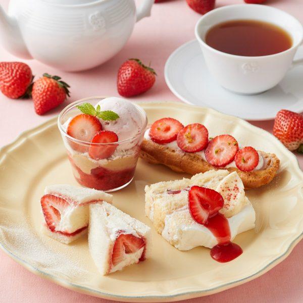 1226-0127at_tearoom1