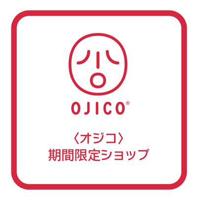 ojico202101