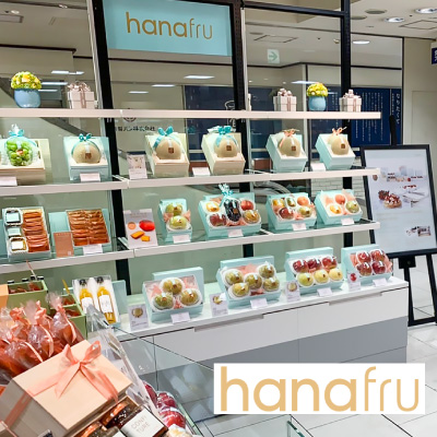 hanafuru0208s
