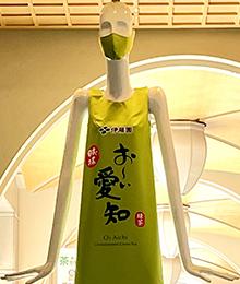 nana409-2shusei