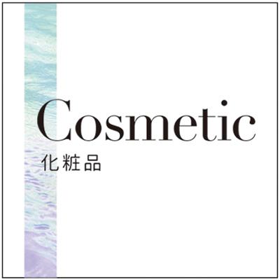 Cosmetic-1