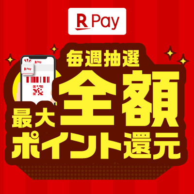 rpay-s