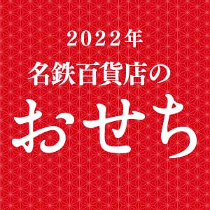 2022osechis1