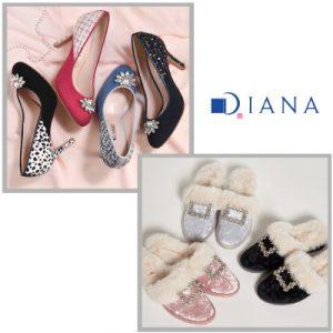 diana0915s