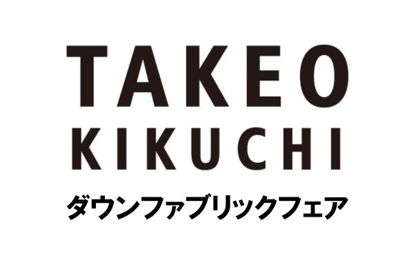 takeokikuchi1008l