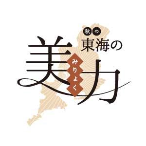toukainomiryoku0918-s