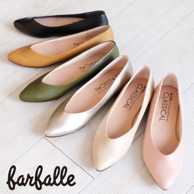 farfalle1009s
