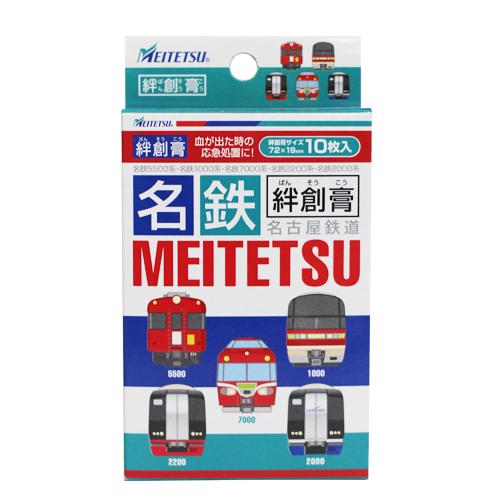 https://www.e-meitetsu.com/product_imgs/910082_1.jpg